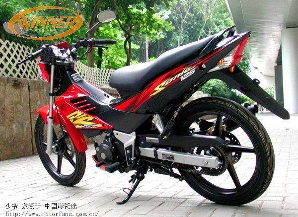 Old Honda Sonic