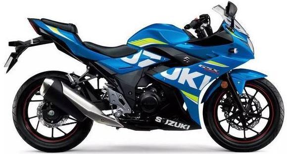 new-suzuki-gsx-250r-gixxer-250.jpg