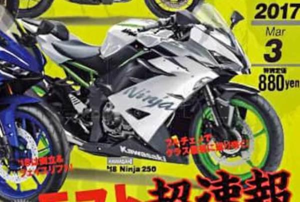Gambar-Renderan-Kawasaki-Ninja-250-FI_01.jpg