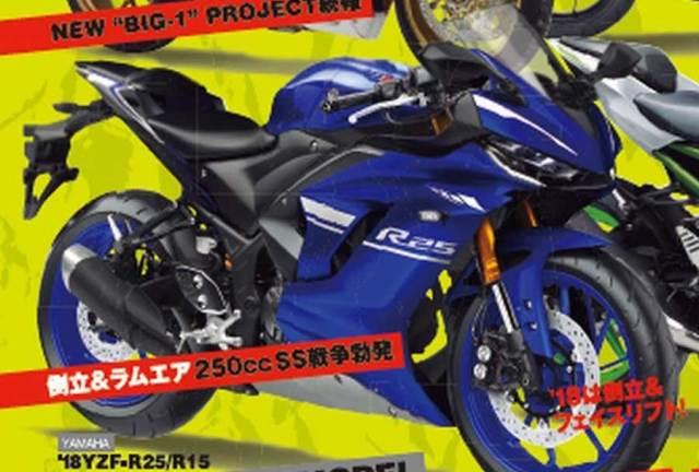 Tampilan-Baru-Yamaha-R25_01.jpg